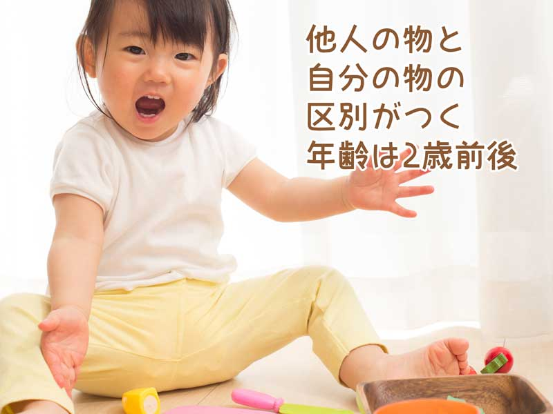 楽しく遊んでいる幼児