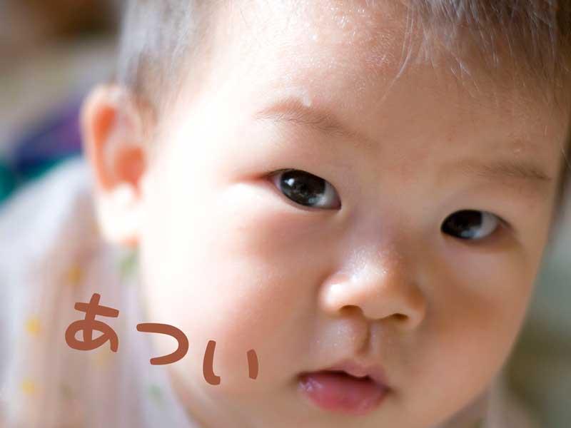 汗をかいた赤ちゃん
