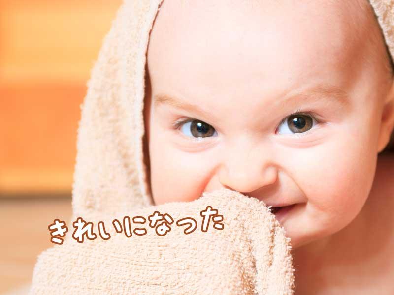 バスタオルをかぶる風呂上がりの赤ちゃん