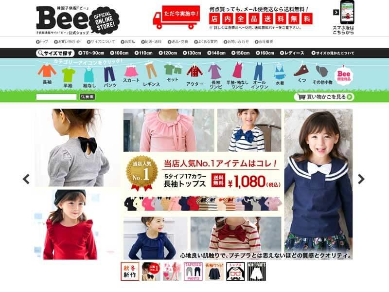 Bee(サイト画面キャプチャ)
