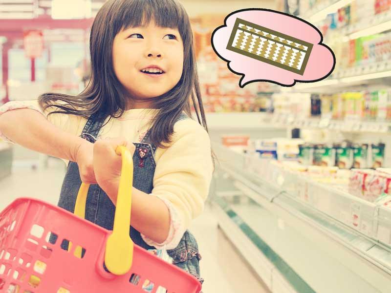 一人で買い物する女の子