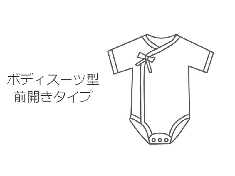 ボディスーツ型肌着の前開きタイプのイラスト