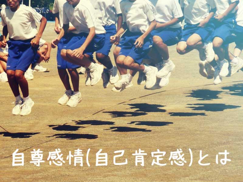 大縄跳びする小学生達
