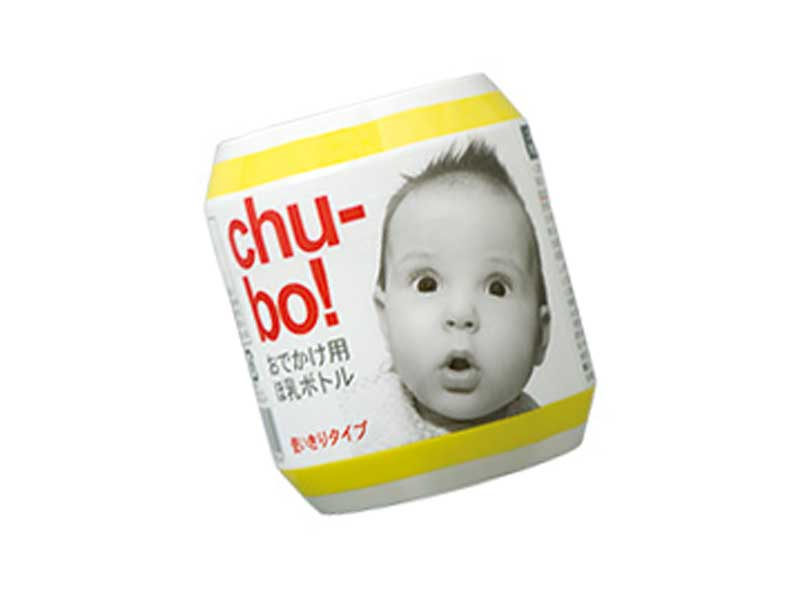 おでかけ用ほ乳ボトルchu-boチューボ