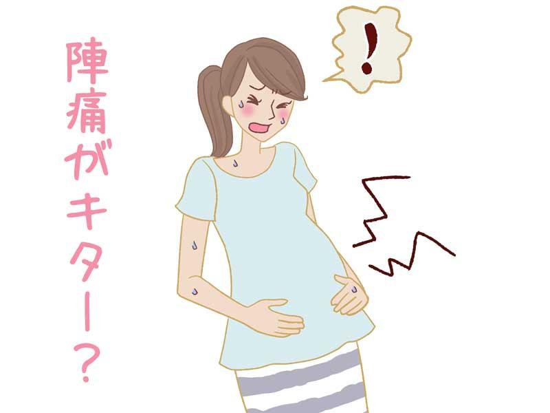 陣痛の妊婦さんのイラスト