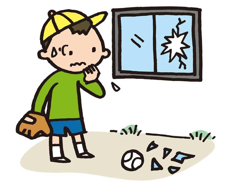 物損事故にあたる窓ガラスを割っちゃった男の子