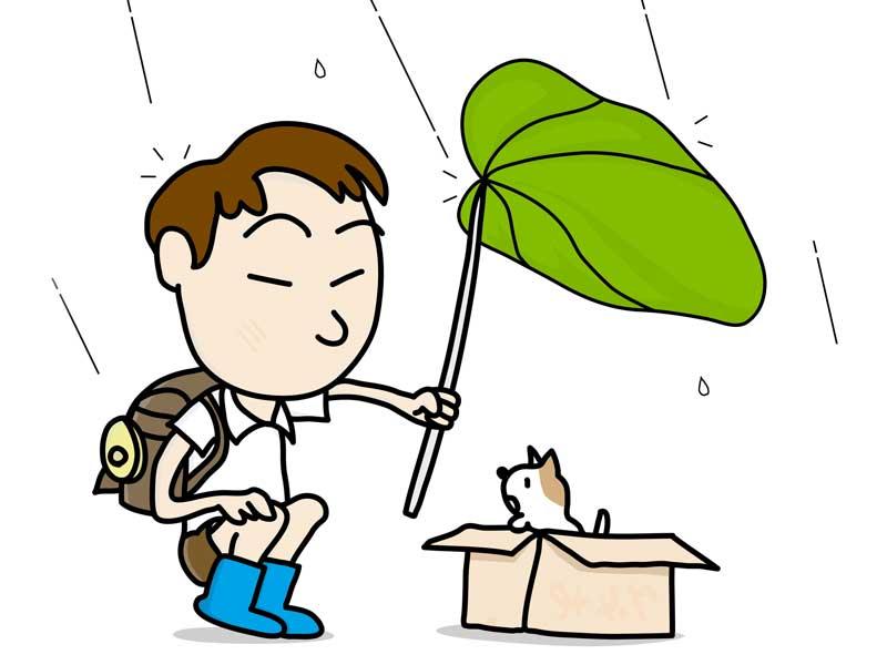 雨の中にいる小学生のイラスト