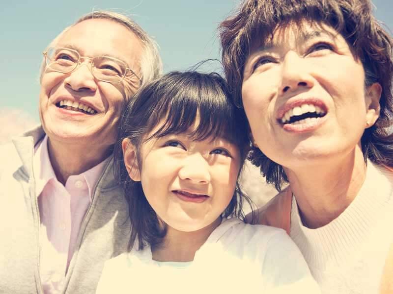 祖父祖母と孫