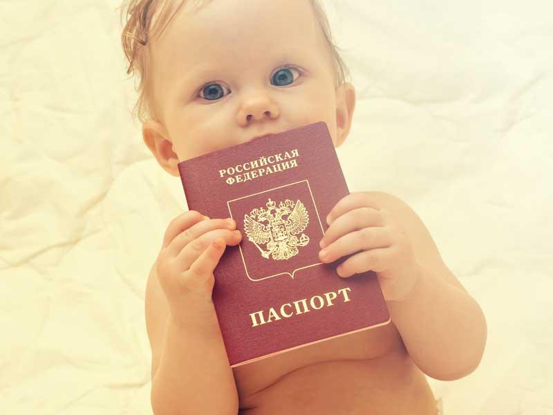 パスポートを持つ赤ちゃん