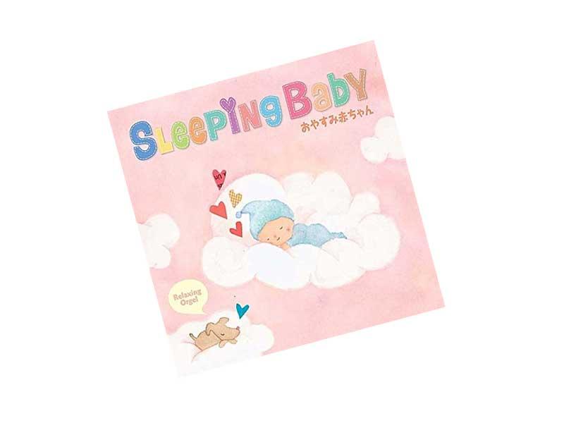 スリーピングベイビーおやすみ赤ちゃん