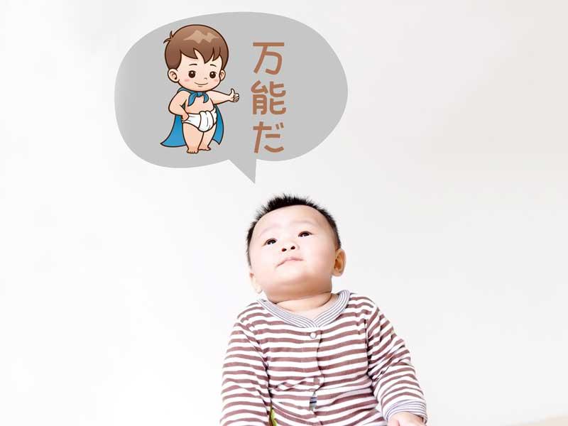 考え事する赤ちゃん