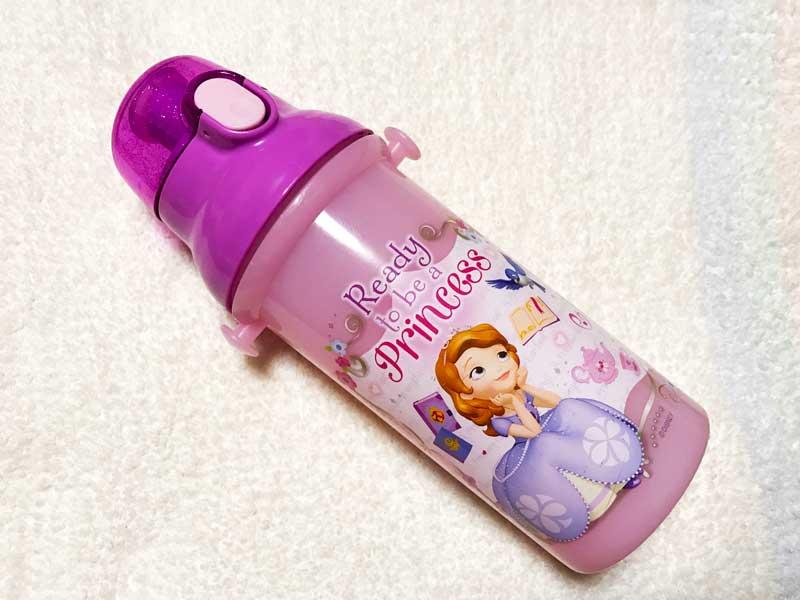 プリンセスソフィアの水筒
