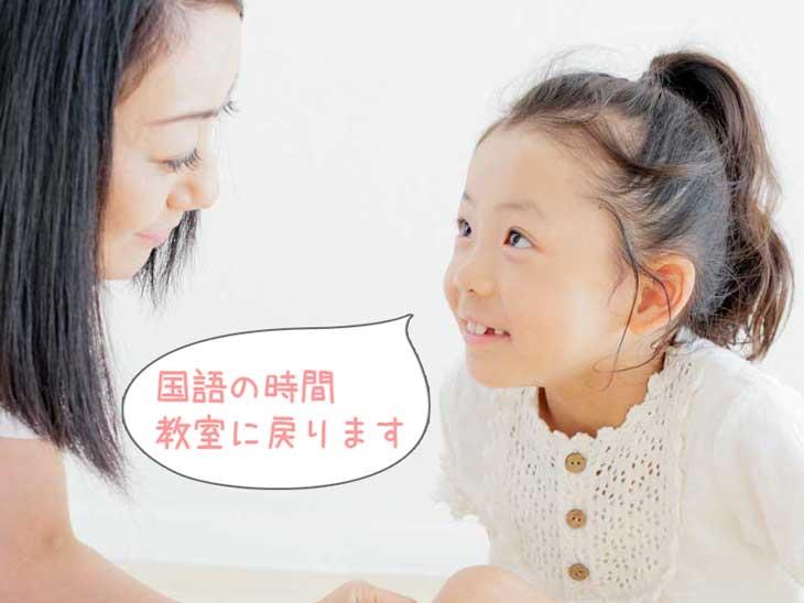 養護の先生と笑顔の小学生