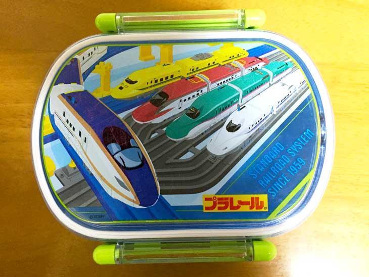 プラレールのお弁当箱