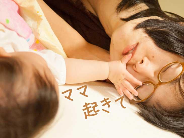 疲れて寝ているママと赤ちゃん