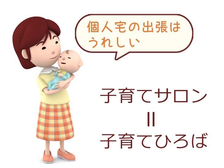 赤ちゃんを抱っこする笑顔のママのイラスト