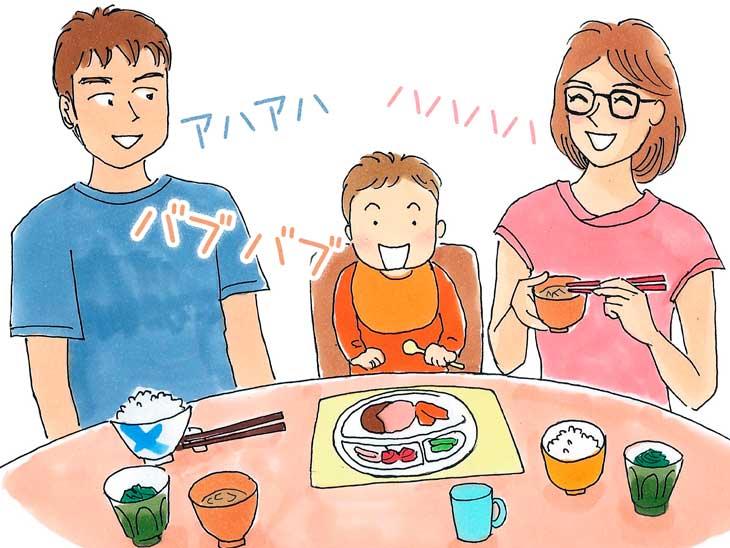 パパとママの会話に興味を持つ赤ちゃんのイラスト