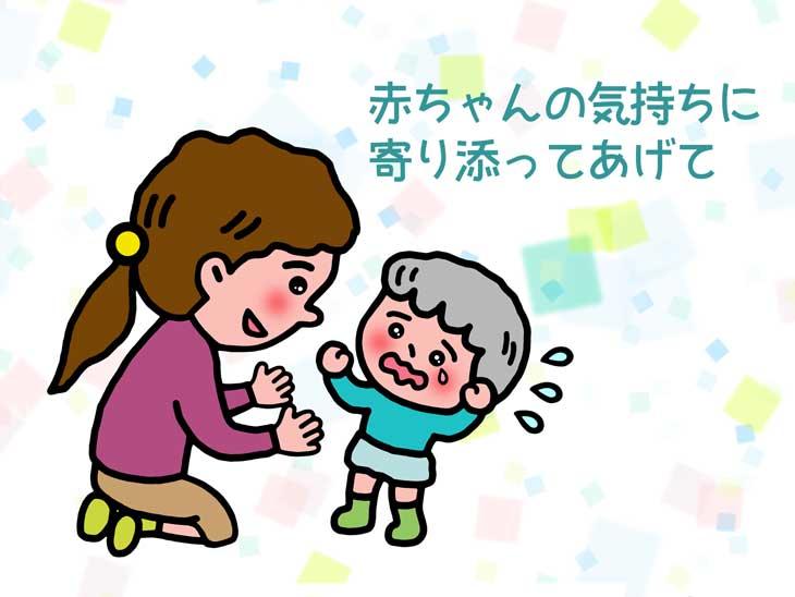 泣いている赤ちゃんをあやしているママ