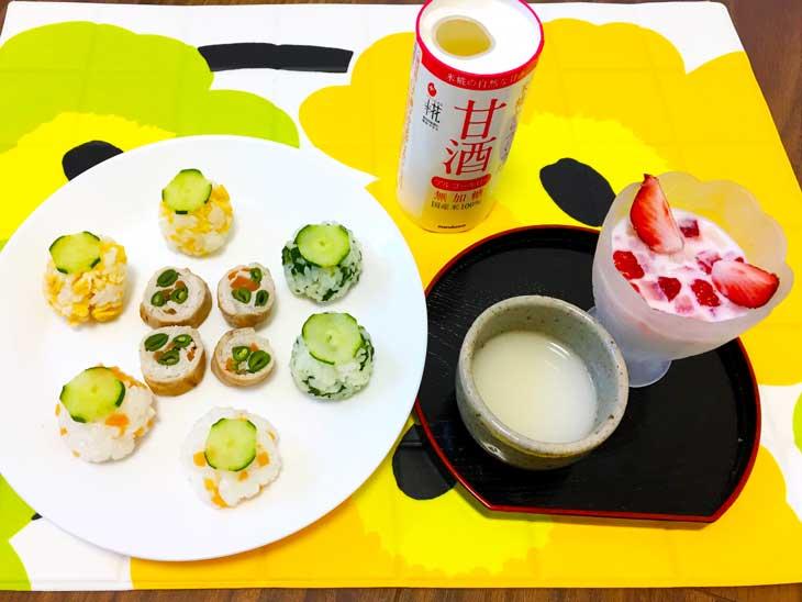 離乳食完了期ひな祭りレシピの完成品