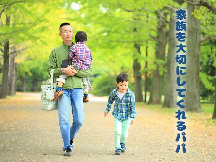 子供達を公園に連れて行くパパ