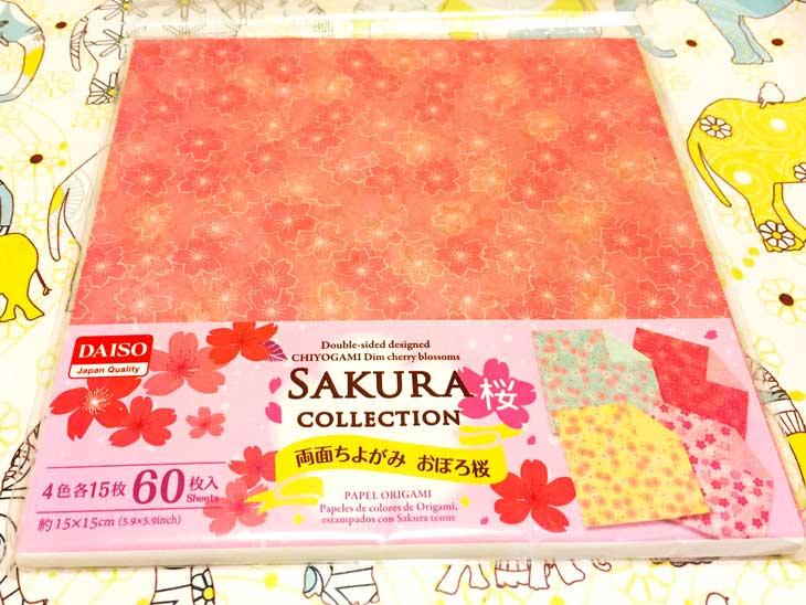 ダイソーの桜柄の折り紙
