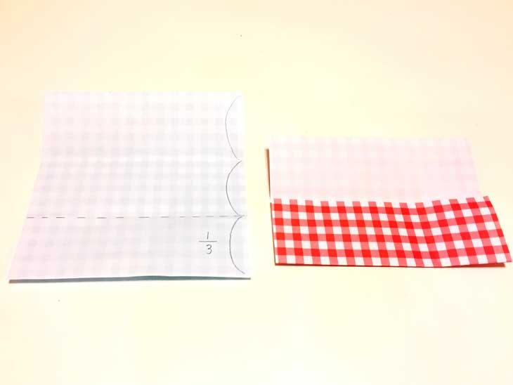 下から1/3の所で折った折り紙