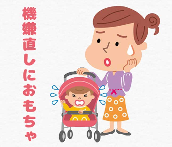 外出時に泣いている赤ちゃんとママのイラスト