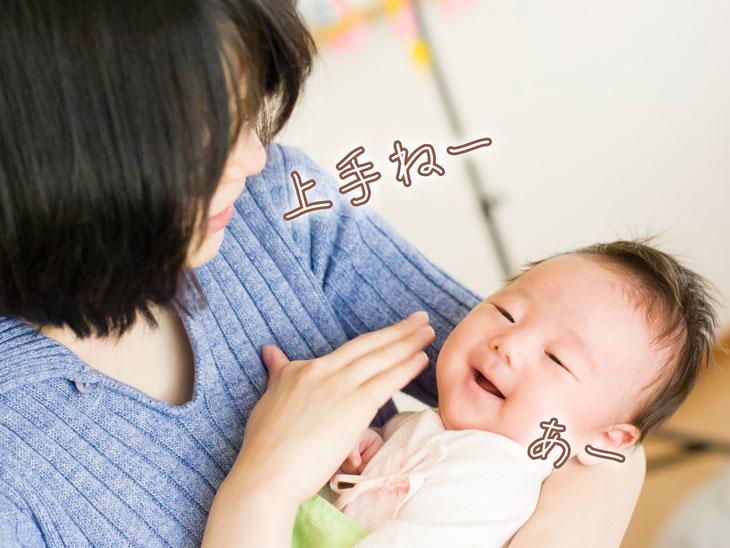 ママに抱っこされている赤ちゃん