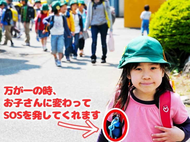 防犯ブザーを付けている集団登下校の小学生