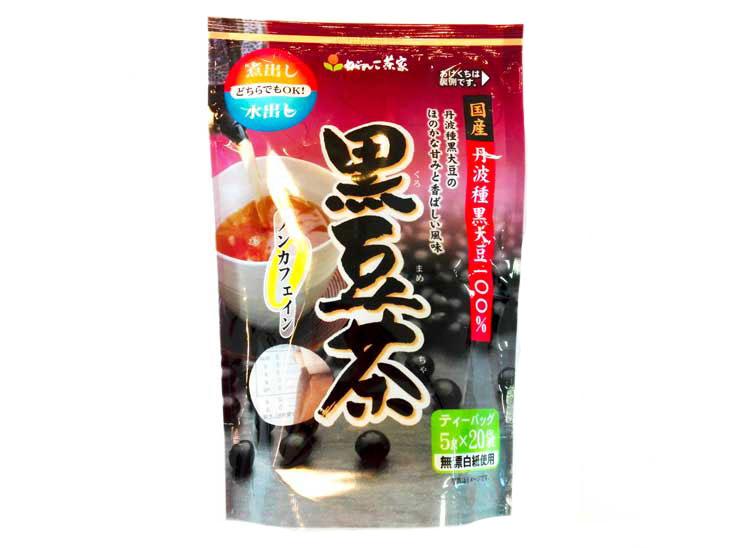 がんこ茶家黒豆茶