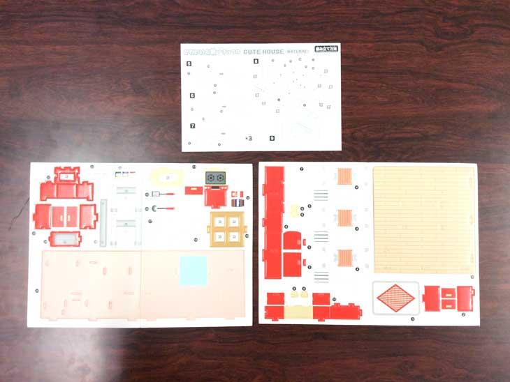 紙製立体パズルかわいいお家の中に入っていた設計図と部品