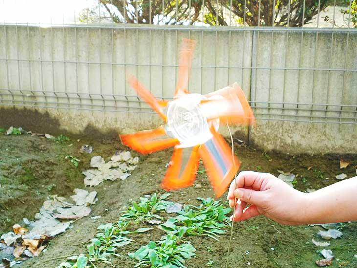 オレンジ色のペットボトルで作った風車