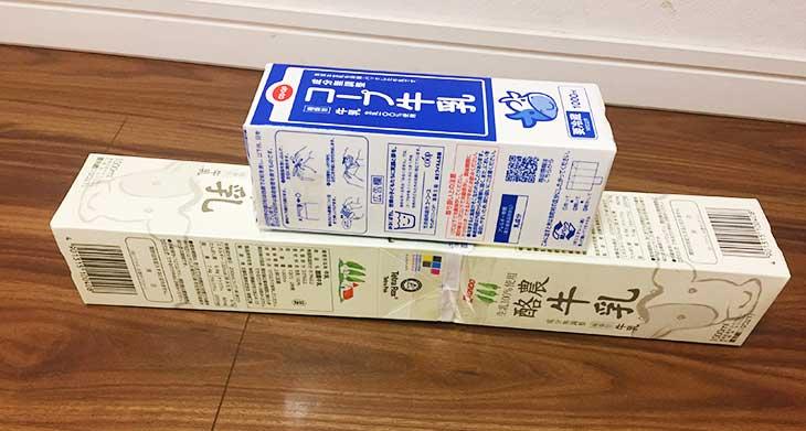 牛乳パックで作った音がなる積み木