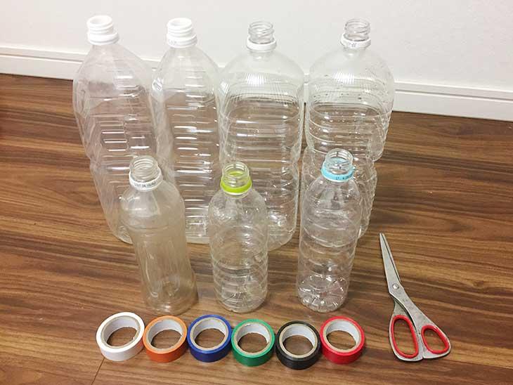 ペットボトル積み木の材料