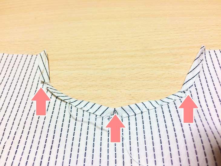 襟首に沿って生地を折り返しやすいように3箇所切り込みを入れる