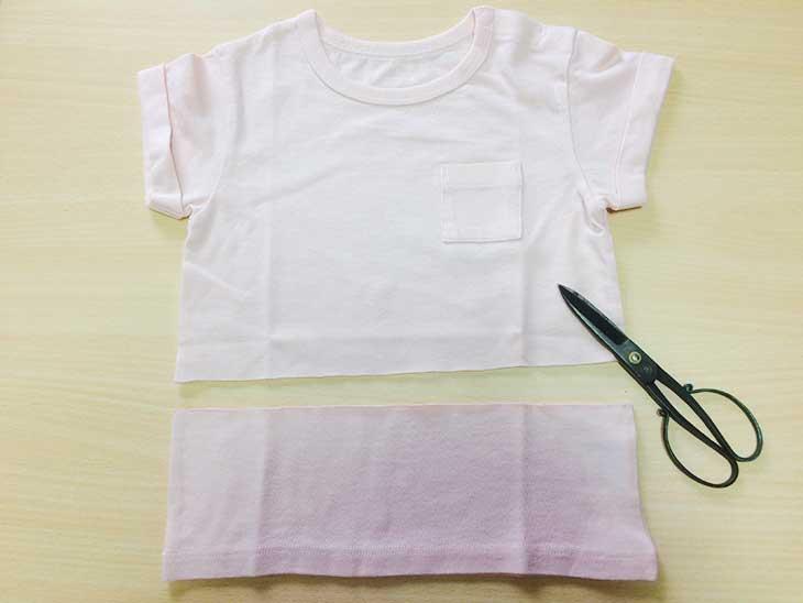 Tシャツの胴部分を適当な長さで切る