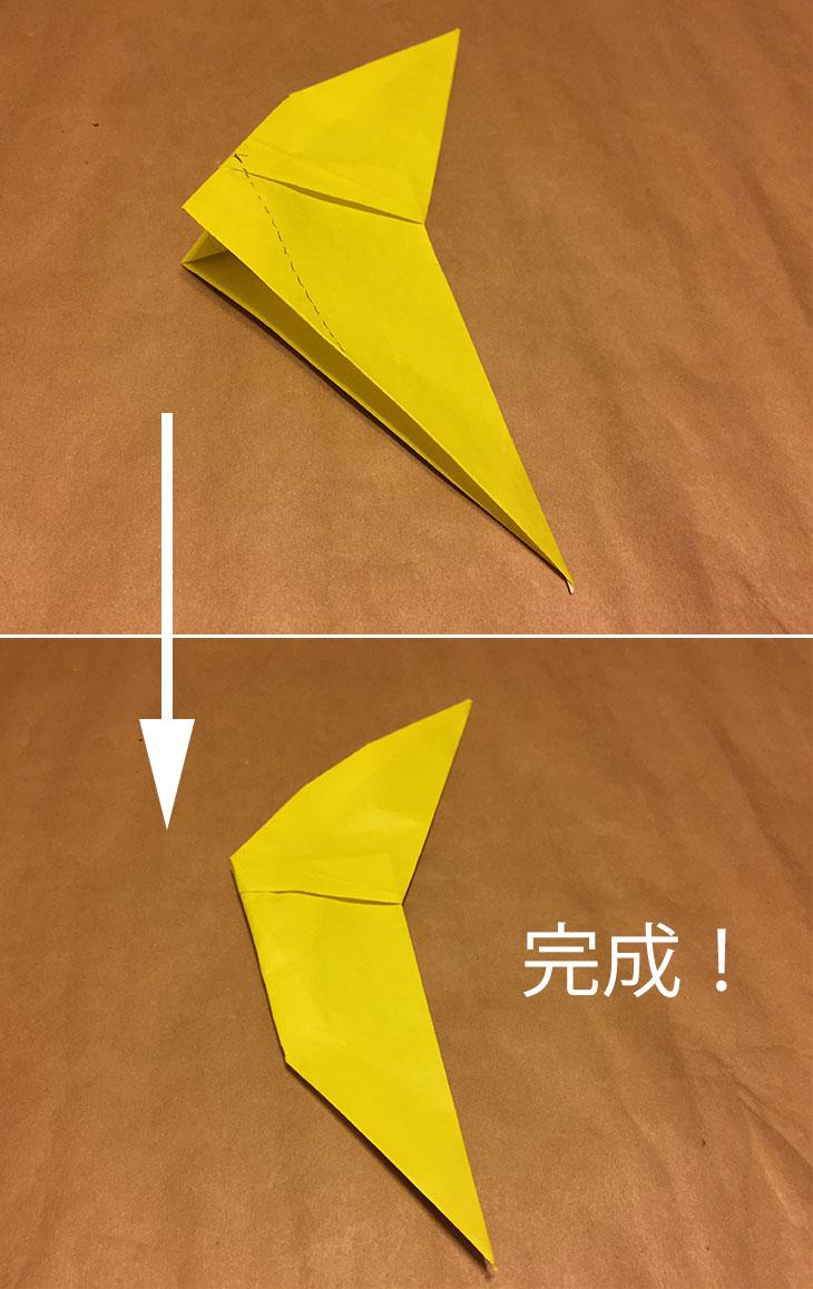 点線が部分を折って完成した三日月飾りの折り紙の写真