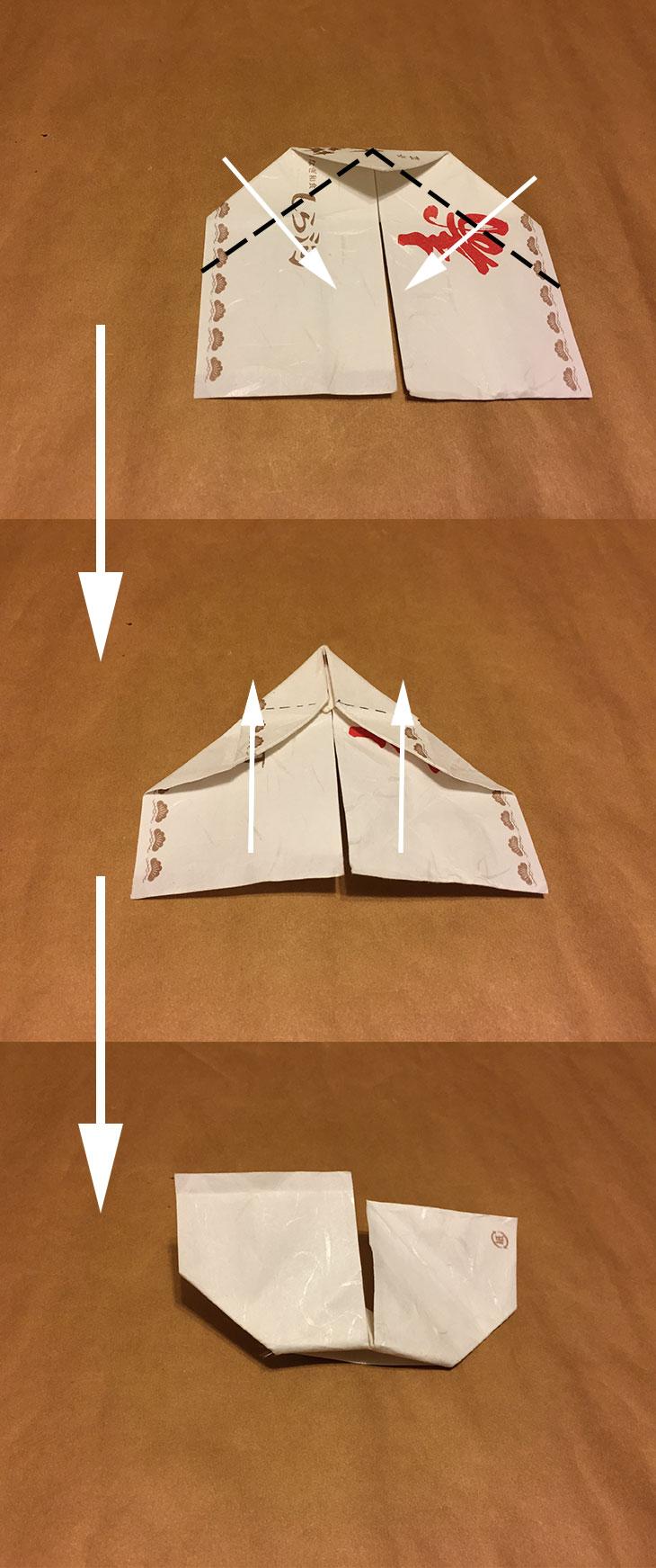 箸袋を兜の形に近づける折り方を説明している写真