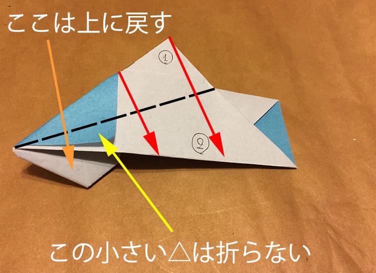 折り方の説明が詳しく記された折り紙の写真