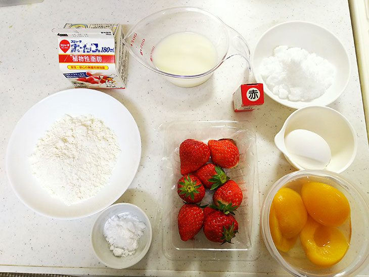 こいのぼりロールケーキの材料の写真