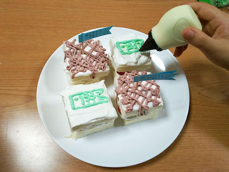 食パンで作る!こどもの日のケーキ