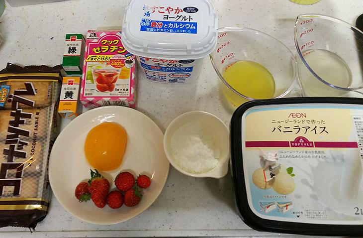こいのぼりのアイスケーキの材料の写真