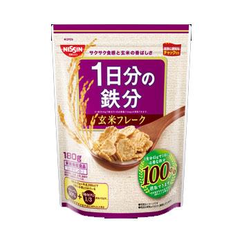 1日分の鉄分 玄米フレークイメージ