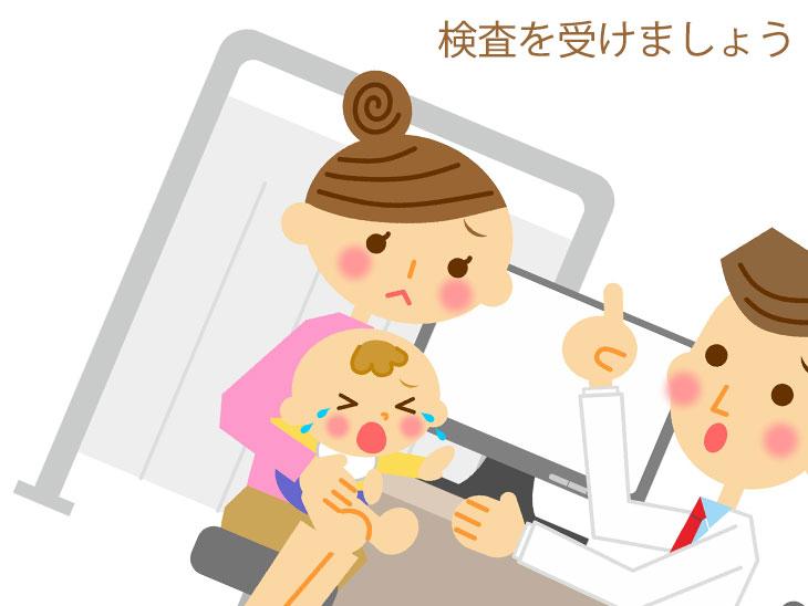 検査を受ける親子イラスト
