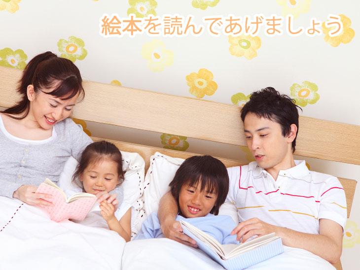 本を読んでいる家族