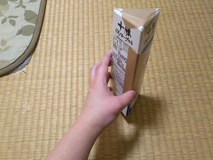 出来上がった牛乳パックの三角柱の写真
