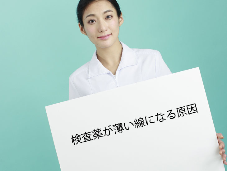 「検査薬が薄い線になる原因」の紙を持つ看護婦さん