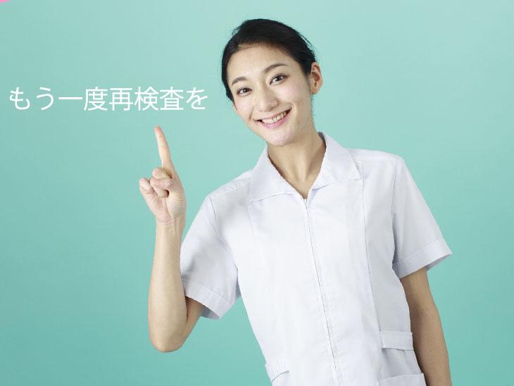 指を指す看護婦さん