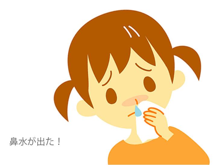 鼻水をかむ女の子イラスト