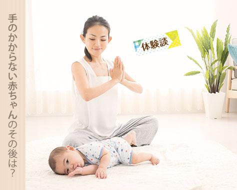 手のかからない赤ちゃんは発達に問題アリ?ママ達の体験談